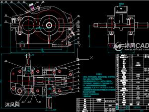 一级减速器CAD图