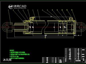 ∮110液压缸装配图