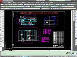 WDYQ-2000污泥脱水带式压滤机总装图