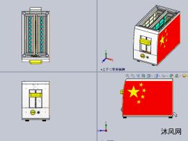 烤面包機設計SW模型