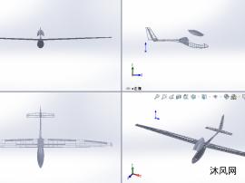 漂亮的滑翔机外形模型