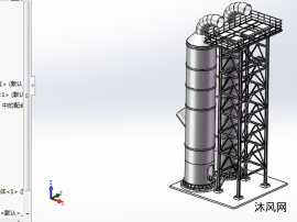 煤气冷却塔模型