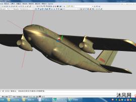 海魂运输机验证机型AUTOCAD模型文件