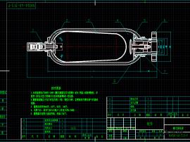 囊式蓄能器结构
