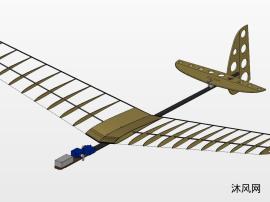 遥控滑翔机框架设计