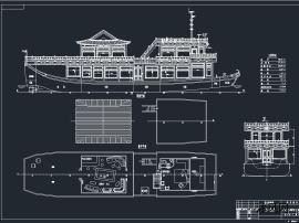 cad海洋图纸船舶建模ug8.5下载图纸图片