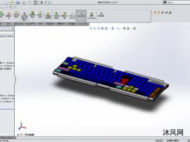 手动制作键盘模型