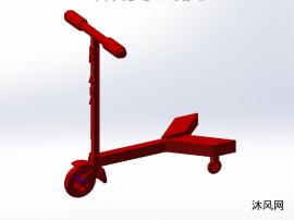 儿童滑板车模型设计图