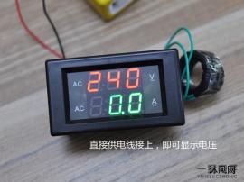 数字式电压表/电流表双显表