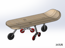 摇摆滑板创意设计模型图