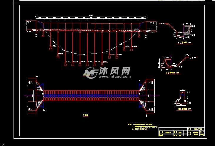 亩干渠控制灌区U形渡槽设计 含CAD图