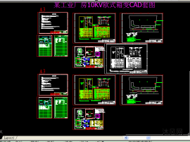某工业厂房10KV欧式箱变CAD套图