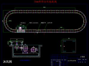 39m环形台车地轨线
