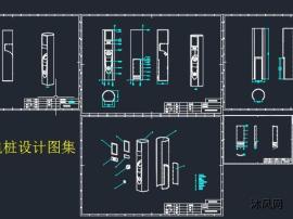 充电桩CAD图