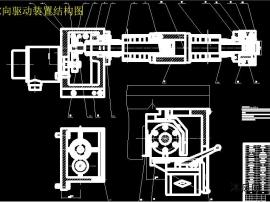 CK6243数控车床Z向驱动装置设计(西门子数控系统)