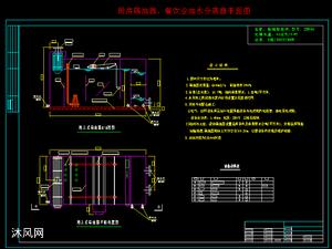 40立方/小时厨房油水分离器CAD图纸