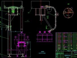 旋盖机理盖给盖系统技术图纸