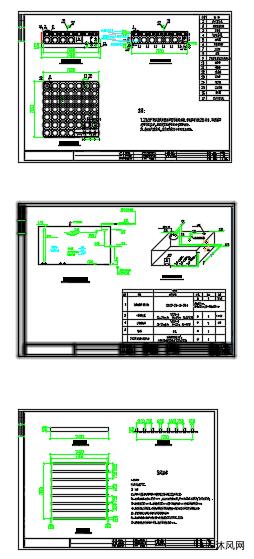 水箱图纸及基础建设图
