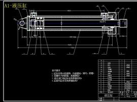 液压压力机液压系统设计