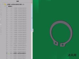 (零件多配置)轴用弹性挡圈B型