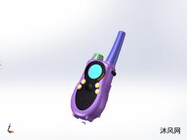 小型對講機設計模型