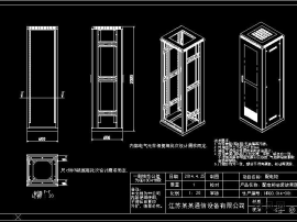 多种规格的配电柜CAD乐虎国际娱乐