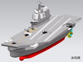 航空母舰A01