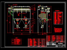 HMC60脉冲布袋式单机除尘器图纸