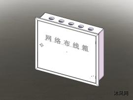 壁嵌式暗装配电箱(600WX150DX500H)