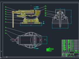 可調節臺虎鉗CAD裝配圖