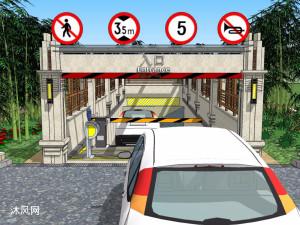 大型超市广场小区地下停车场入口带地下车库三维模型