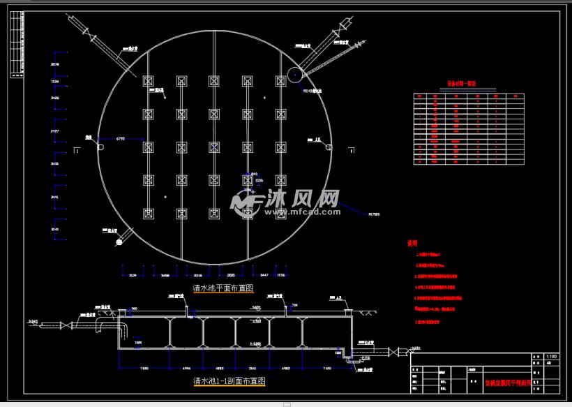 清水池CAD设计图纸