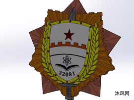 军事职业教育徽章三维模型