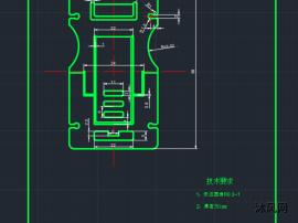 手機支架CAD文件