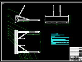 推土机工作装置设计