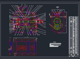 轿车5+1档变速箱设计