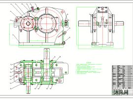 cad一级圆柱齿轮减速器