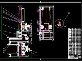 涡轮蜗杆升降叉车设计