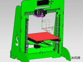 3D打印機逆向數模