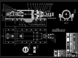抓取機械手設計含proE三維模型