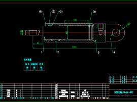 ZG型柱塞式液压缸设计