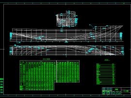 35米250噸游艇型線圖