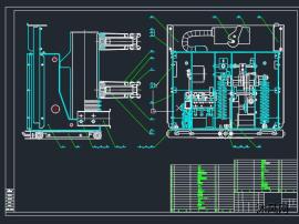 VS1手车式断路器总装图
