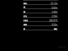 38米漁船CAD圖