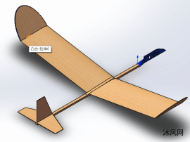 力学竞赛标准滑翔机