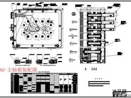 立式单面13轴组合钻床主轴箱设计