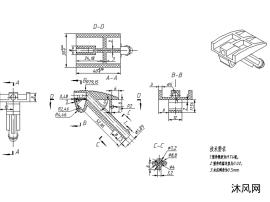 尼龙喷嘴外壳塑料模具设计及加工工艺