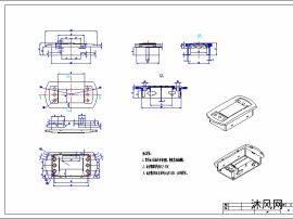 汽車某型號內飾罩蓋注塑模具CAD圖紙