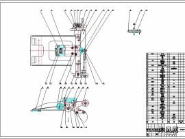 印刷機械圖紙-壓紙部分CAD