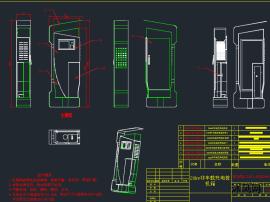 20kw非车载充电桩机箱